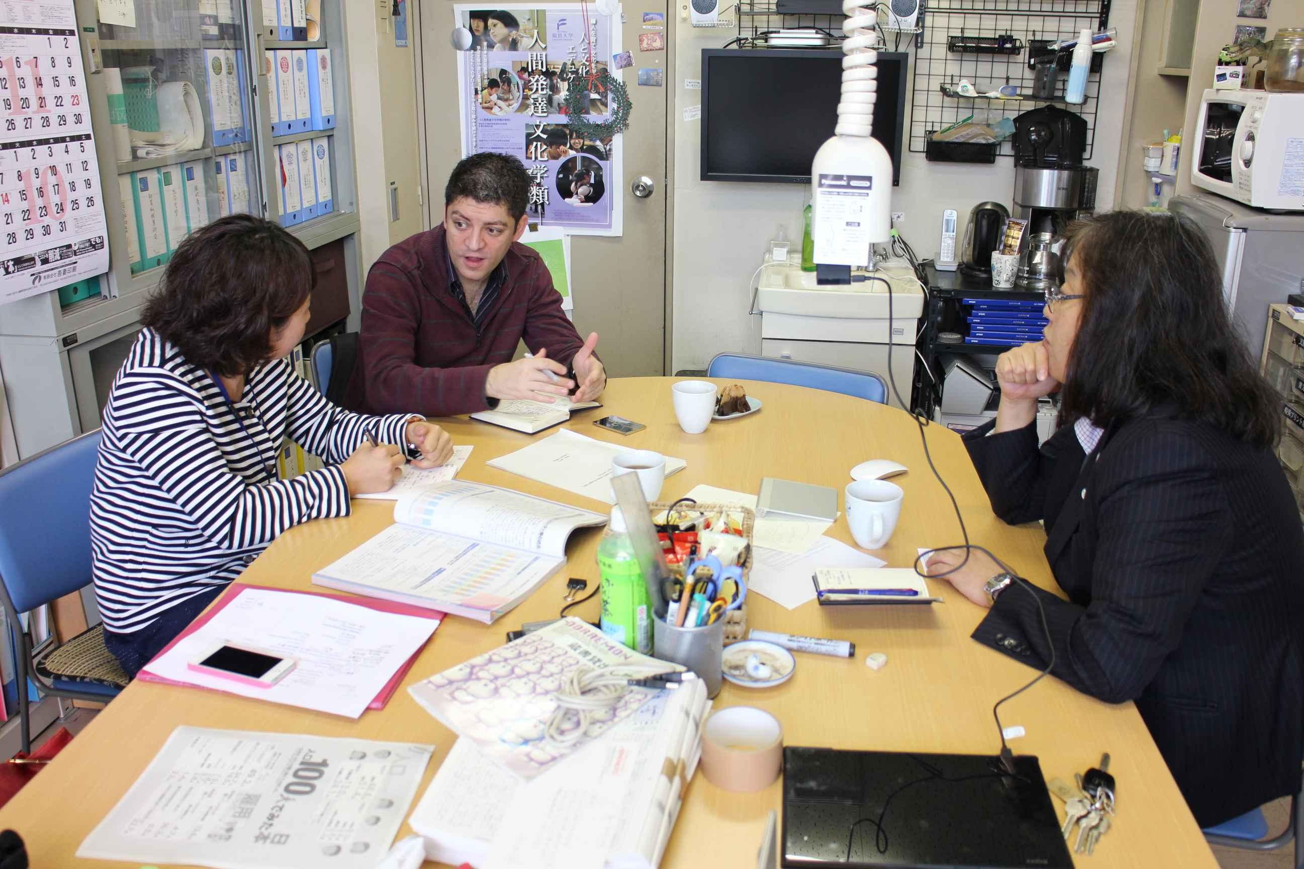 In birou. Univ Fukushima
